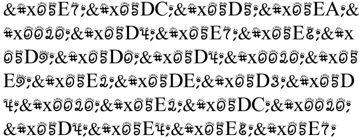 Tepeer MF Font Sample