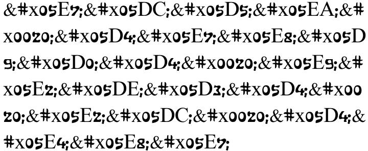 Yulla MF Font Sample
