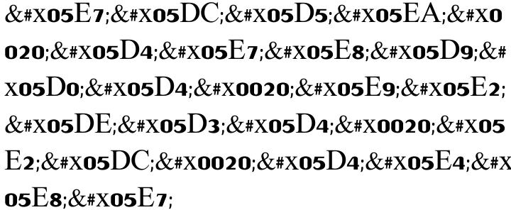 Zchok MF Font Sample