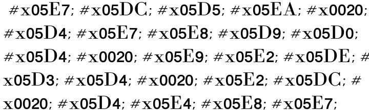 Academia MF™ Font Sample