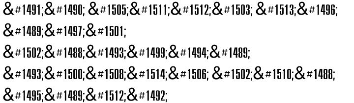 Compact Hebrew MF™ Font Sample