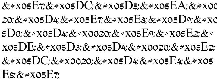 Martir™ Font Sample