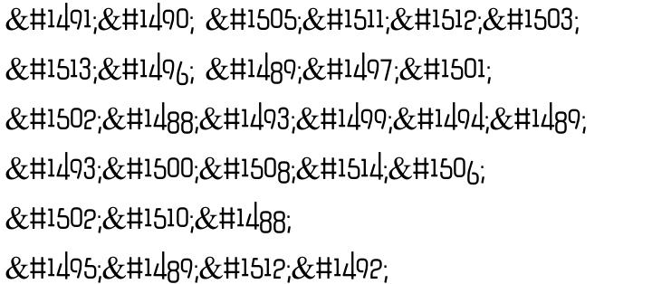 Metapsim MF™ Font Sample