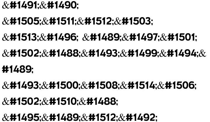 Passport MF™ Font Sample