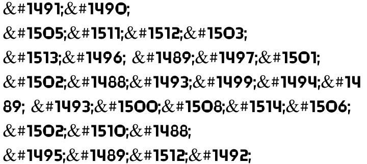 Tambour MF™ Font Sample