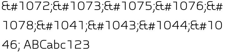 Autobahn Pro Font Sample