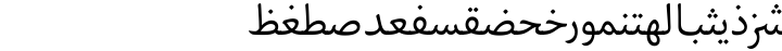 Palatino® Sans Arabic Font Sample