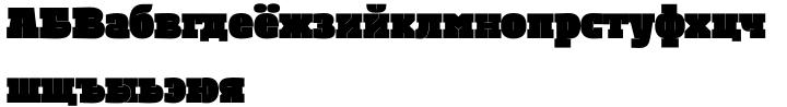Fatum™ Font Sample