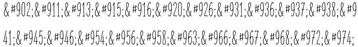 Finch Font Sample