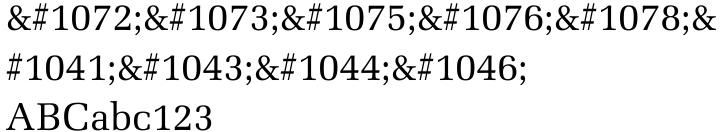 URW Latino™ Font Sample
