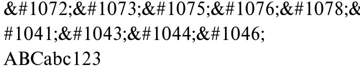 Nimbus Roman™ Font Sample