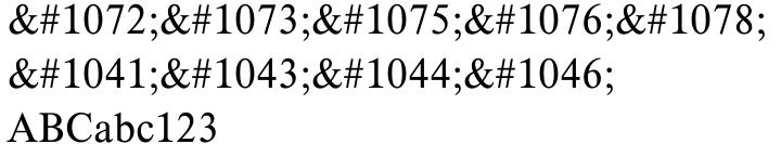 Timeless Font Sample