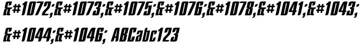 Dagger Font Sample
