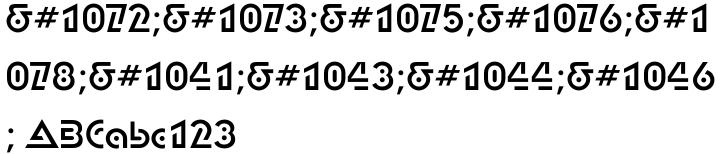 Dublon Font Sample