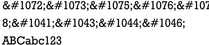 Geometric Slabserif 712 Font Sample