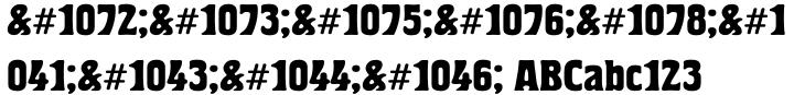 Herold Font Sample