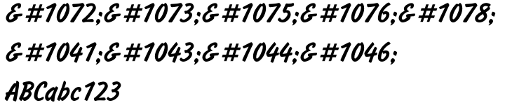 Inform Font Sample