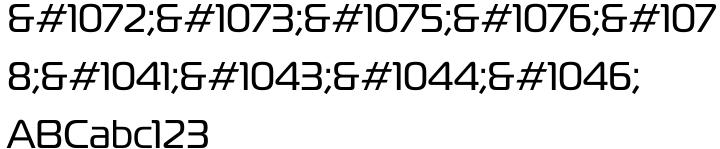 Magistral Font Sample
