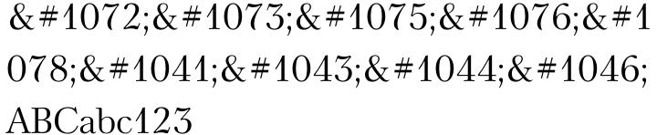 Neva Font Sample