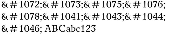 New Journal Font Sample