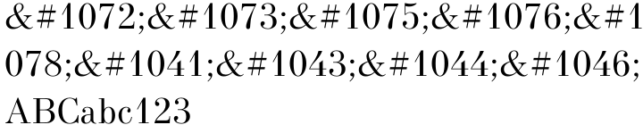 New Standard Font Sample