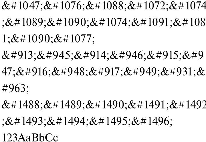 Newton Font Sample