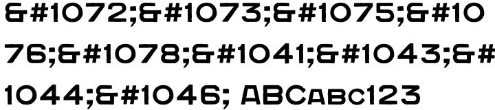 Quadrat Grotesk™ Font Sample