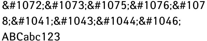 Yanus Font Sample