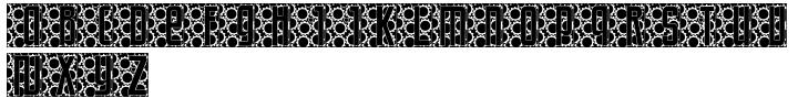 Gearhead Initials Font Sample