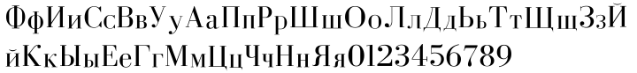 Orloff Font Sample