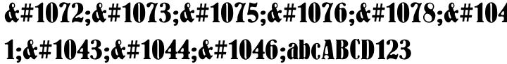 Bernhard Font Sample