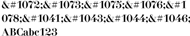 Didona Font Sample