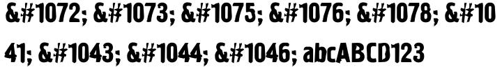 Graffiti Font Sample