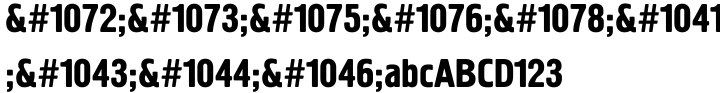 Hermes Font Sample