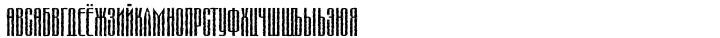 Matterhorn Font Sample