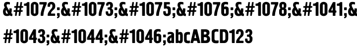 Pollock Font Sample