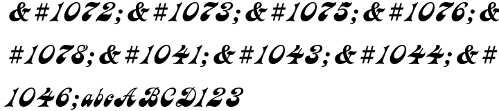 Astron Font Sample