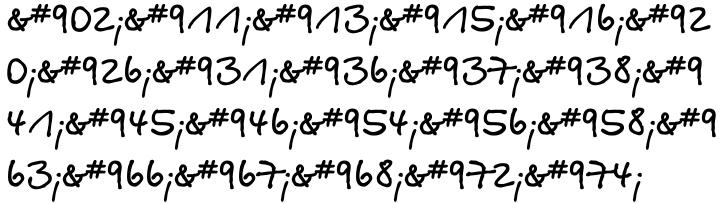 Betina Script Font Sample