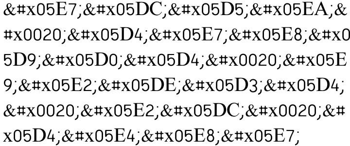 Galileo MF Font Sample