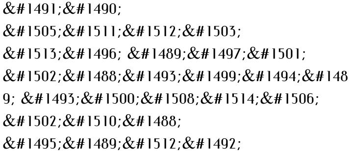 Shoni MF Font Sample
