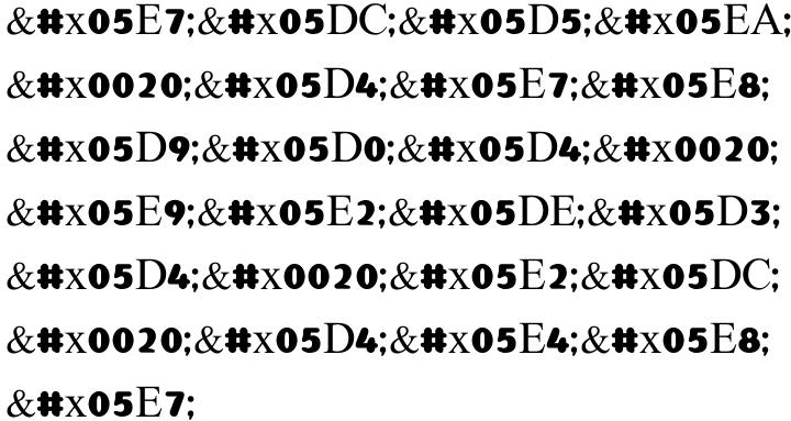 Agamim MF Font Sample
