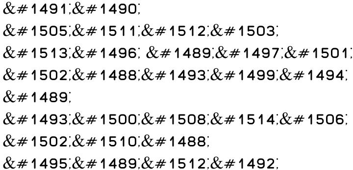 Birana MF Font Sample