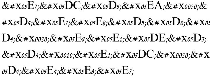 Bronsher MF Font Sample