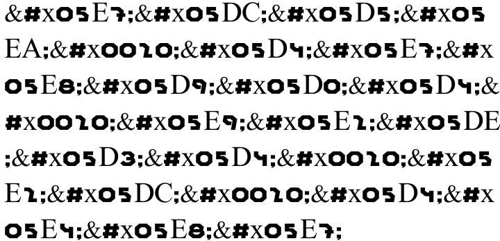 Caveret MF Font Sample