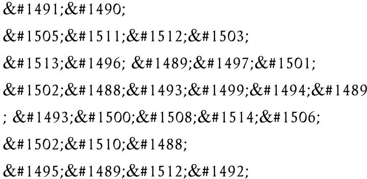 Classi MF Font Sample