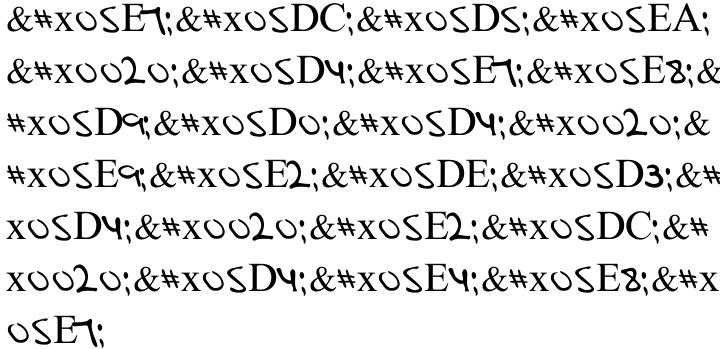 Elamar MF Font Sample