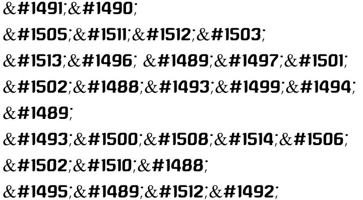 Ezer MF Font Sample