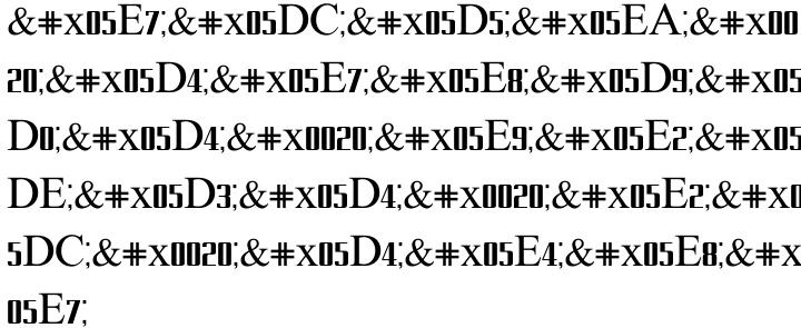 Floyd MF Font Sample