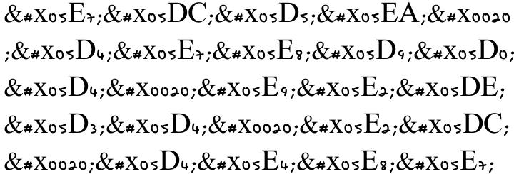 Goolish MF Font Sample