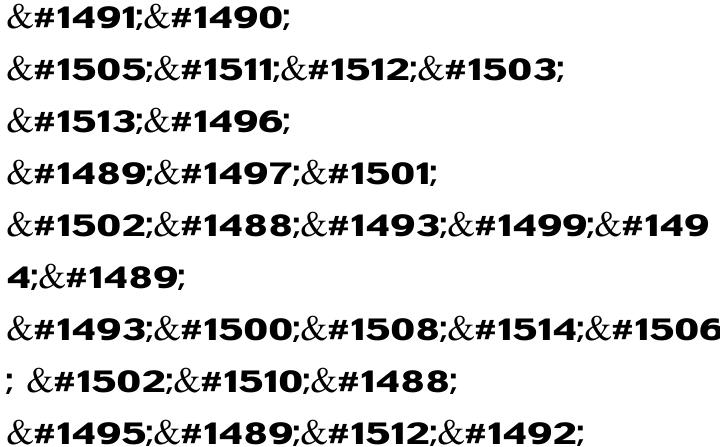 Kilshon MF Font Sample
